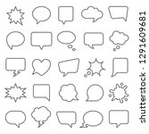 set of simple speech bubbles. | Shutterstock .eps vector #1291609681