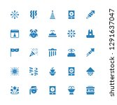 fireworks icon set. collection... | Shutterstock .eps vector #1291637047