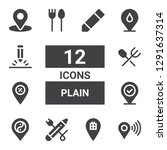 plain icon set. collection of...