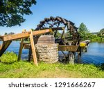Water Scoop In Hausen Germany