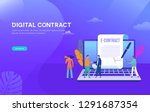 smart digital contract vector...