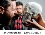 psychology concept. human fears ... | Shutterstock . vector #1291764874