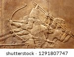 Assyrian Relief On The Wall....