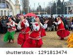 kiev  ukraine   february 26 ... | Shutterstock . vector #1291813474