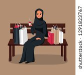 after day shopping arab woman...   Shutterstock .eps vector #1291823767