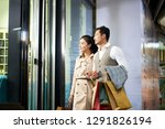 happy young asian couple... | Shutterstock . vector #1291826194
