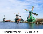 Wind Mill Of Zaanse Schans ...