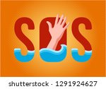 sinking person asks for help.... | Shutterstock .eps vector #1291924627