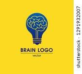 brain logo template. vector. | Shutterstock .eps vector #1291932007