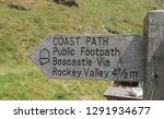 way marker for the south west... | Shutterstock . vector #1291934677