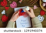 making of handmade valentine... | Shutterstock . vector #1291940374