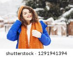 happy smiling girl posing in... | Shutterstock . vector #1291941394