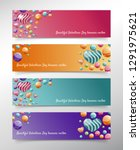 banner of happy valentines day... | Shutterstock .eps vector #1291975621