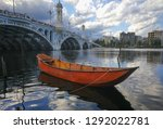the old chinese boat near the...   Shutterstock . vector #1292022781