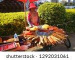 dali   china   oct 2018  the...   Shutterstock . vector #1292031061