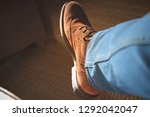 top view from man with brown... | Shutterstock . vector #1292042047