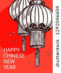 happy chinese lunar new year... | Shutterstock .eps vector #1292046604