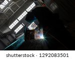 industrial worker at the... | Shutterstock . vector #1292083501