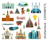 russia city colorful vector... | Shutterstock .eps vector #1292089171