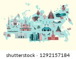 russia vector map. colorful... | Shutterstock .eps vector #1292157184