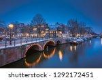 amsterdam  netherlands  ... | Shutterstock . vector #1292172451