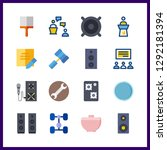 16 workshop icon. vector... | Shutterstock .eps vector #1292181394