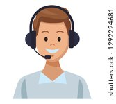 call center assistant | Shutterstock .eps vector #1292224681
