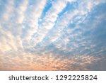 morning sky before sunrise. | Shutterstock . vector #1292225824
