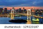 rainbow bridge spanning tokyo... | Shutterstock . vector #129223187