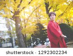 smart boy wearing japanese... | Shutterstock . vector #1292302234