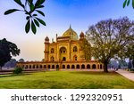 safdarjung's tomb  is a red... | Shutterstock . vector #1292320951