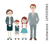 happy family portrait | Shutterstock . vector #1292325061