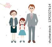 happy family portrait under the ... | Shutterstock . vector #1292327614