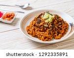 korean hot and spicy instant...   Shutterstock . vector #1292335891