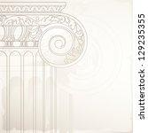 architectural design background | Shutterstock . vector #129235355
