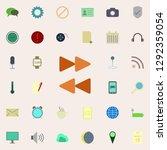 arrows of rewind icon. color...