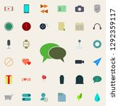 dialog icon. color web icons...