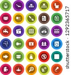 white solid icon set  scoop... | Shutterstock .eps vector #1292365717