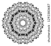 hand drawn henna ethnic mandala.... | Shutterstock .eps vector #1292383687