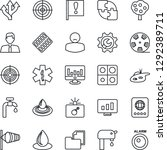 thin line icon set   bomb in... | Shutterstock .eps vector #1292389711