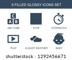 glossy icons. trendy 6 glossy... | Shutterstock .eps vector #1292456671