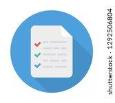 checklist   file  document