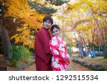 young couple in love outdoor.... | Shutterstock . vector #1292515534