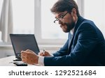 a business man with glasses and ... | Shutterstock . vector #1292521684