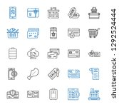purchase icons set. collection... | Shutterstock .eps vector #1292524444