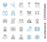 groom icons set. collection of... | Shutterstock .eps vector #1292554681