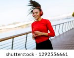 view at active young beautiful...   Shutterstock . vector #1292556661