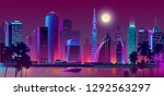 vector background with night... | Shutterstock .eps vector #1292563297