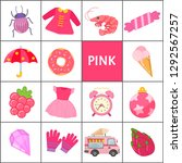learn the primary colors. pink. ... | Shutterstock .eps vector #1292567257