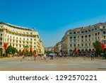 thessaloniki  greece  september ... | Shutterstock . vector #1292570221